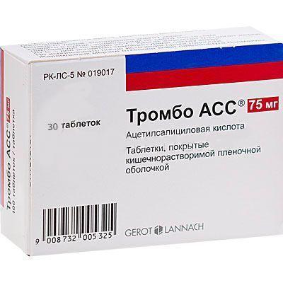 Тромбо АСС 75 мг N30 таблетки_60061006d5a8c.jpeg