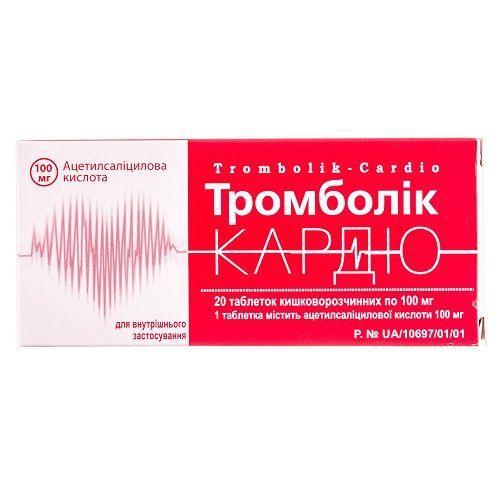 Тромболик Кардио 100 мг №20_60060e59539ea.jpeg
