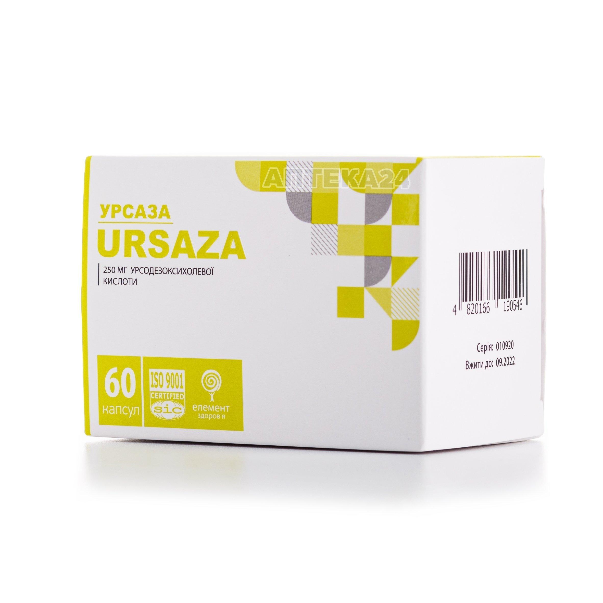 Урсаза диетическая добавка капсулы N60_6008239caae3f.jpeg
