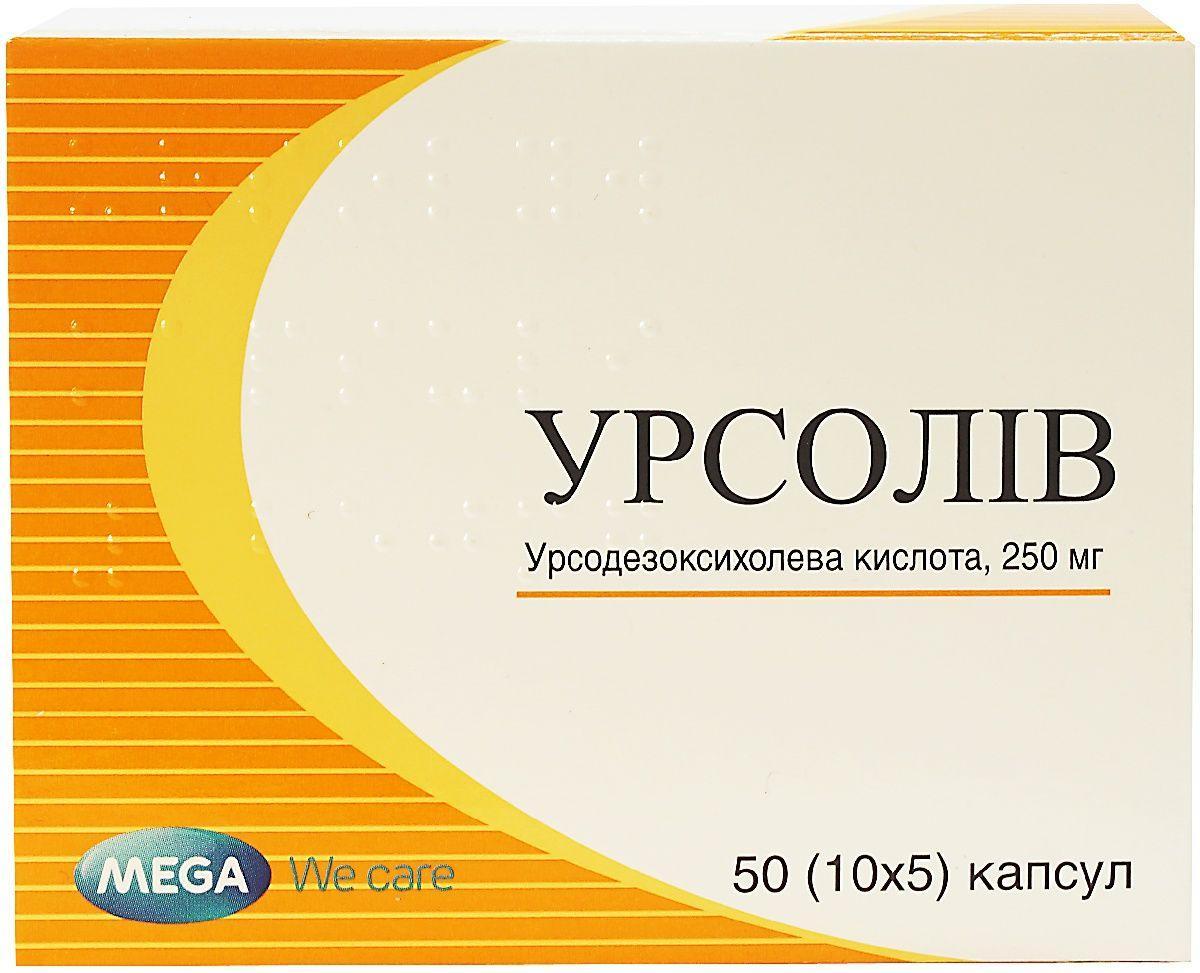 Урсолив капсулы 250 мг N50_600823015626a.jpeg