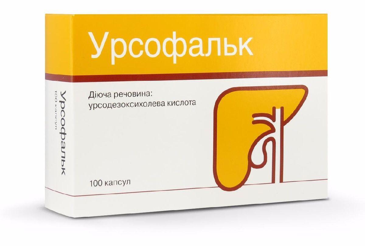 Урсофальк 250 мг №100 капсулы_600821d14a2ed.jpeg