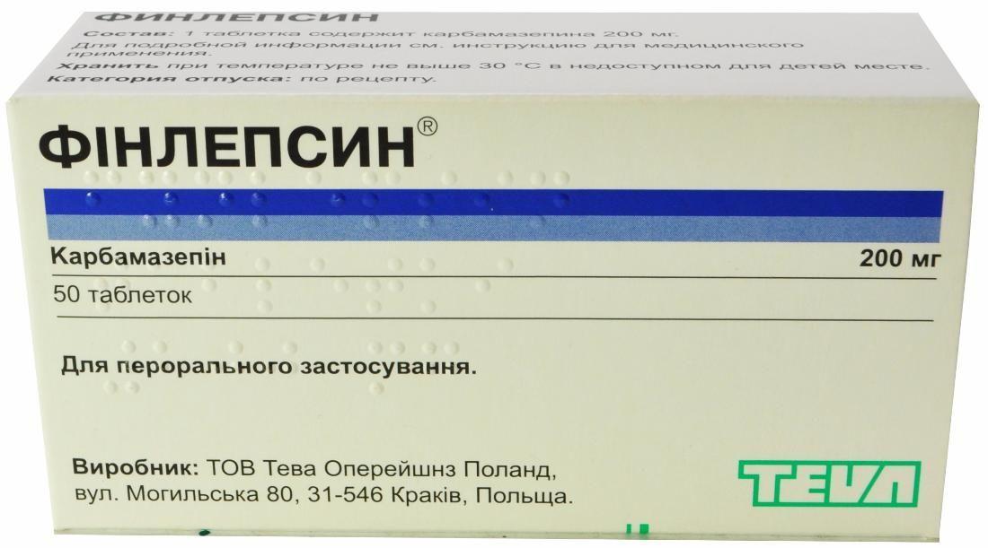 Финлепсин 200 мг №50 таблетки_6005dac2a1761.jpeg