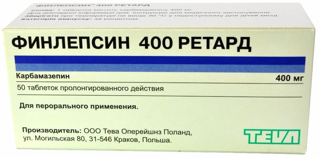 Финлепсин 400 мг N50 таблетки_6005d4a0bdb9e.jpeg