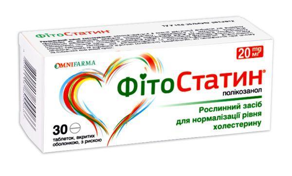ФитоСтатин 20 мг №30 таблетки_60069fd8ca29e.jpeg
