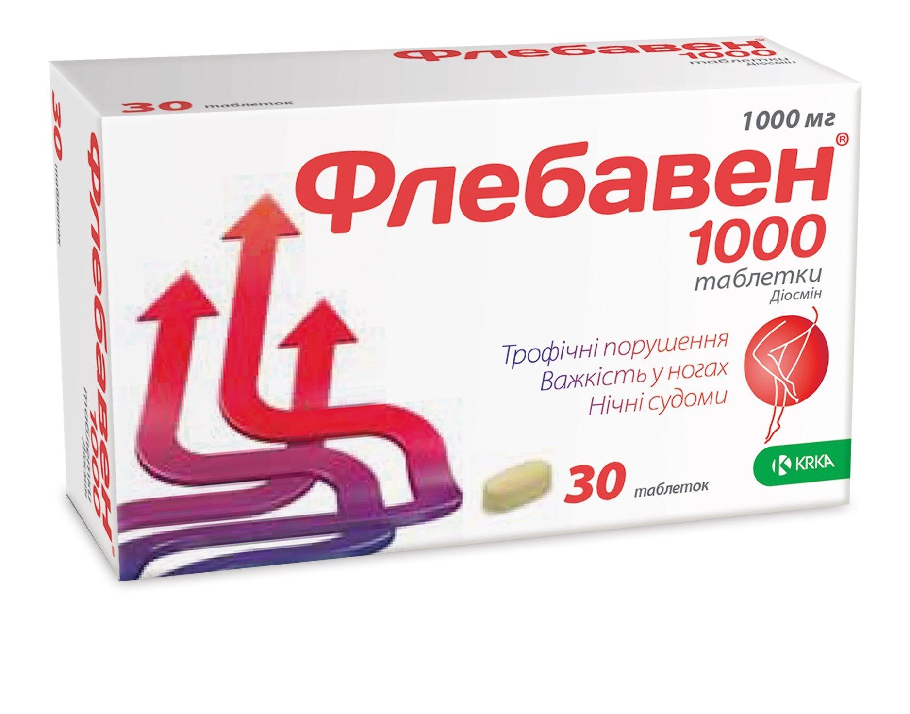 Флебавен 1000 мг N30 таблетки_6006a212971ef.jpeg