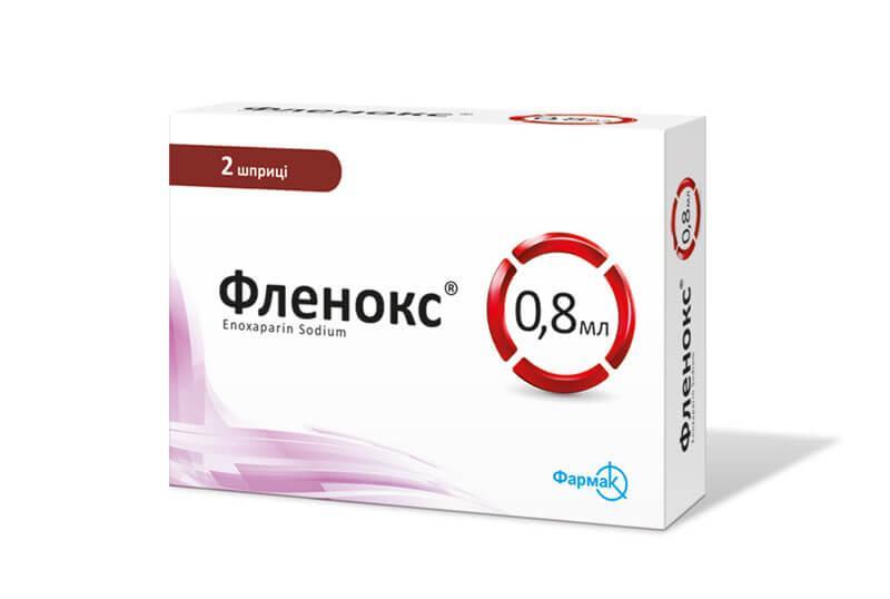 Фленокс 8000 МЕ/0.8 мл Анти-Ха N2 раствор для инъекций_60061b374397b.jpeg