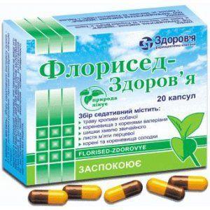 Флорисед-Здоровье N10х2 капсулы_6005d2d5cff4c.jpeg