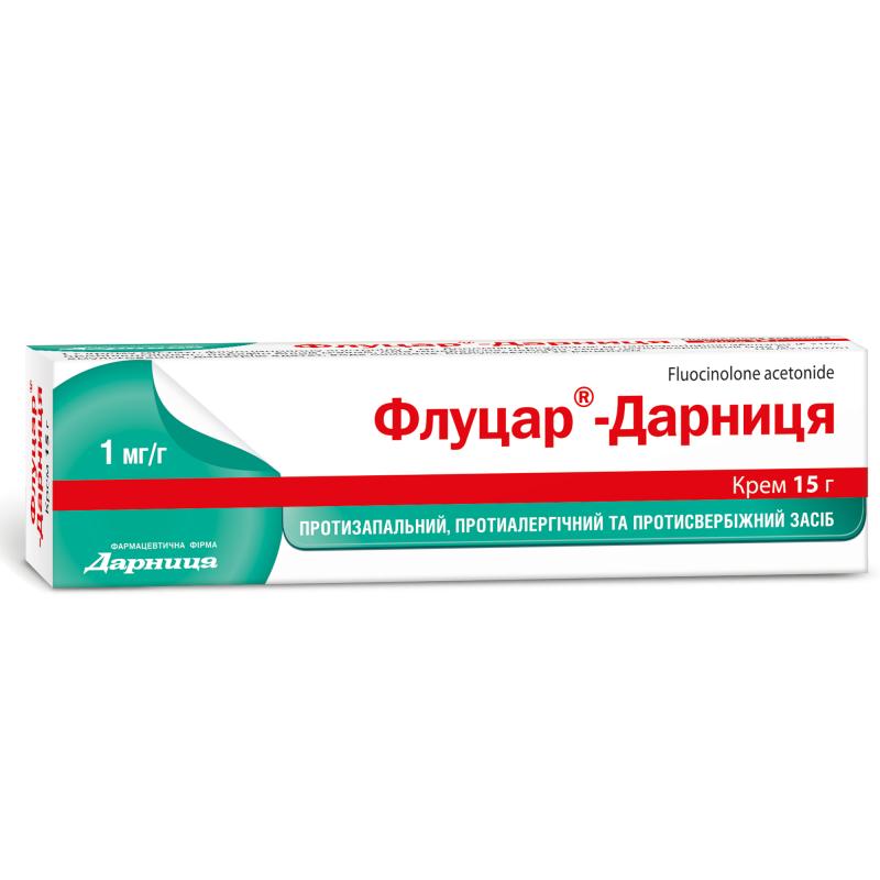 Флуцар-Дарница 15 г крем_6005802a6e29d.png