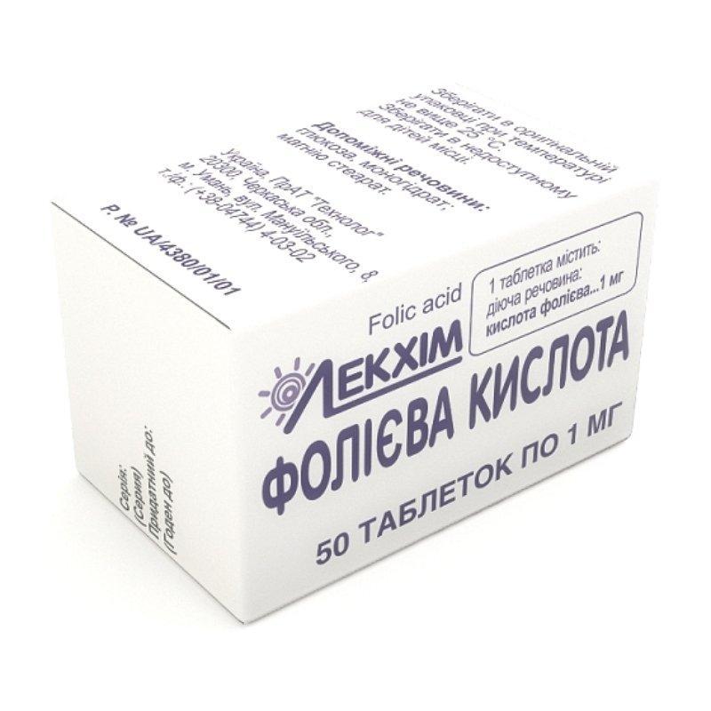 Фолиевая кислота 1 мг N50 таблетки_6005d2eaa1e51.jpeg