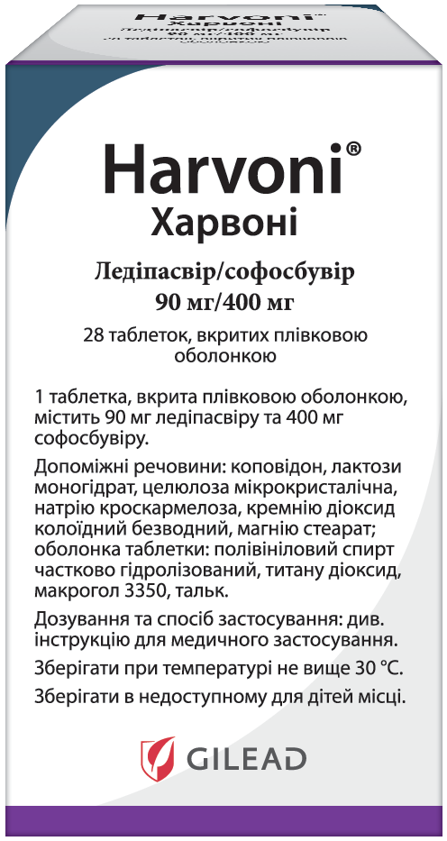 Харвони Ледипасвир Софосбувир 90 мг 400 мг N28 таблетки_6008245d7d667.png