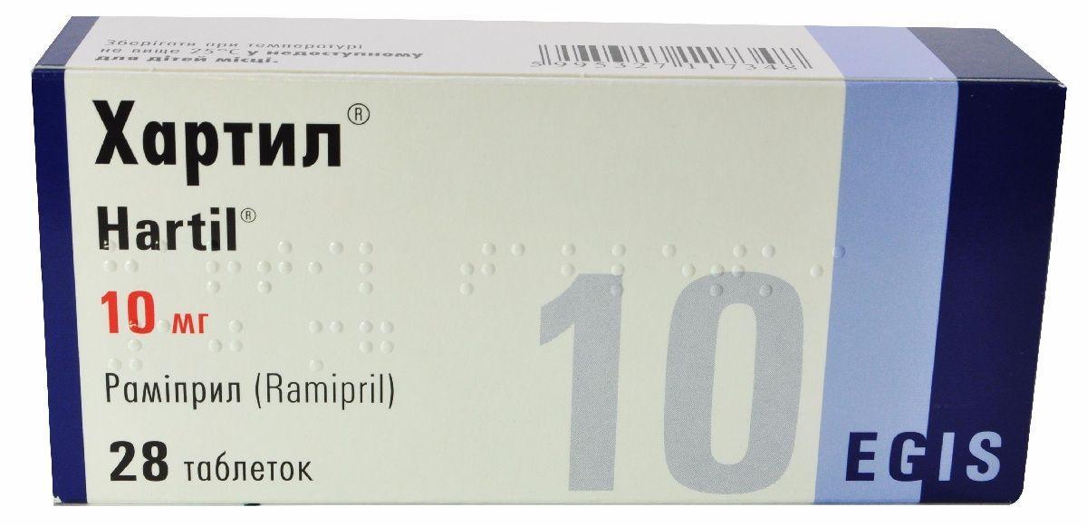 Хартил 10 мг №28 таблетки_600610c2d5f41.jpeg