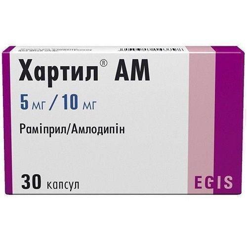 Хартил-АМ 5 мг/10 мг №30 капсулы_600618decd729.jpeg