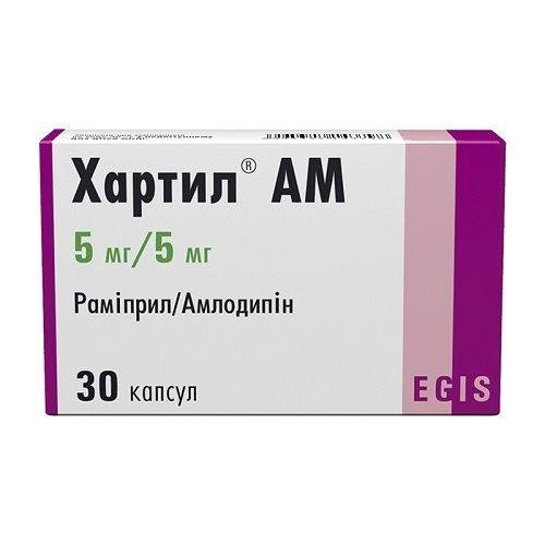 Хартил-АМ 5 мг/5 мг №30 капсулы_60061577a9717.jpeg