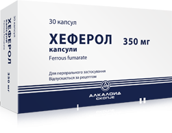 Хеферол 350 мг №30 капсулы_60081303bb7b4.png