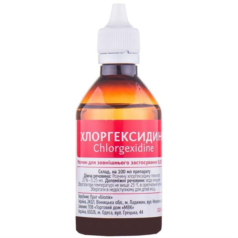 Хлоргексидин 0.05% 100 мл раствор флакон_60070fc1d7ab2.jpeg