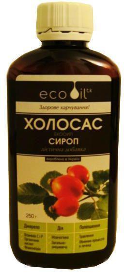 Холосас-Экооил 250 г сироп_6008227131c62.jpeg