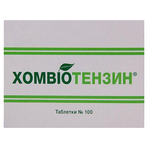 Хомвиотензин №100 таблетки_60061202366ec.jpeg