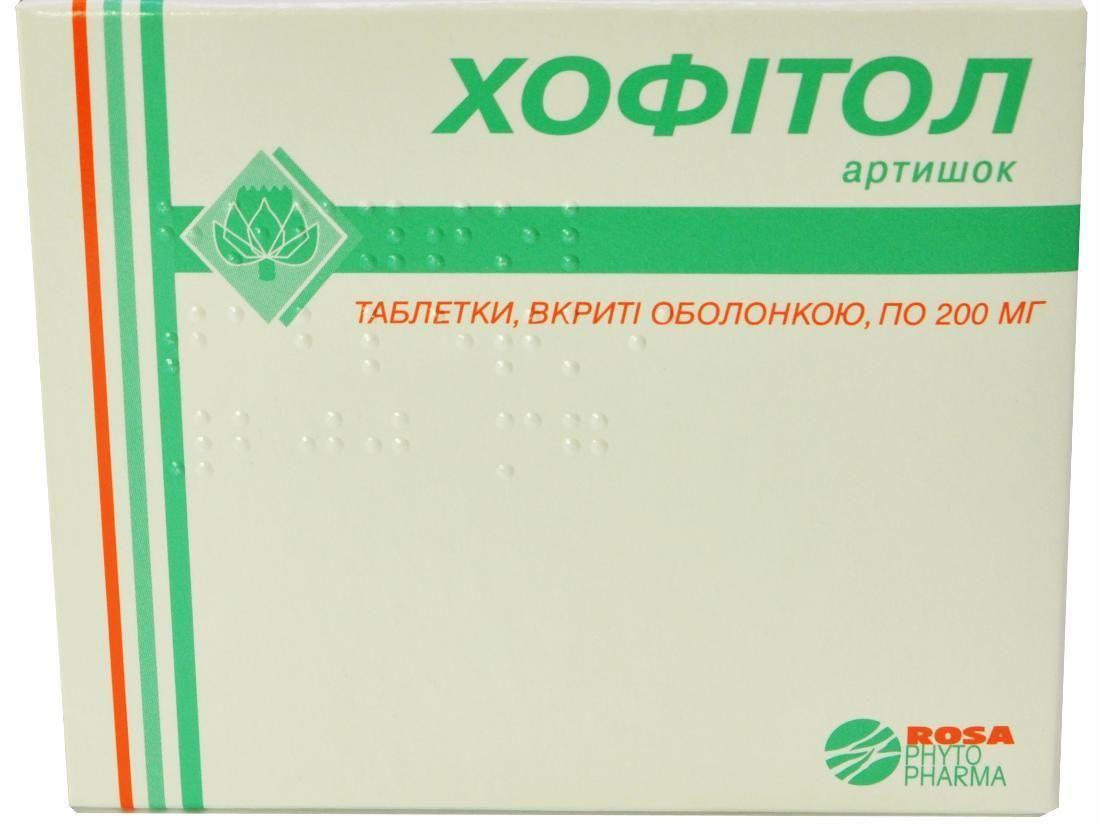 Хофитол №180 таблетки_6008203cc0504.jpeg