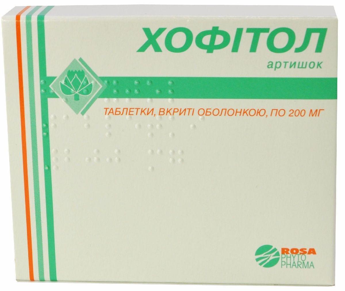 Хофитол №60 таблетки_600821a5265d0.jpeg