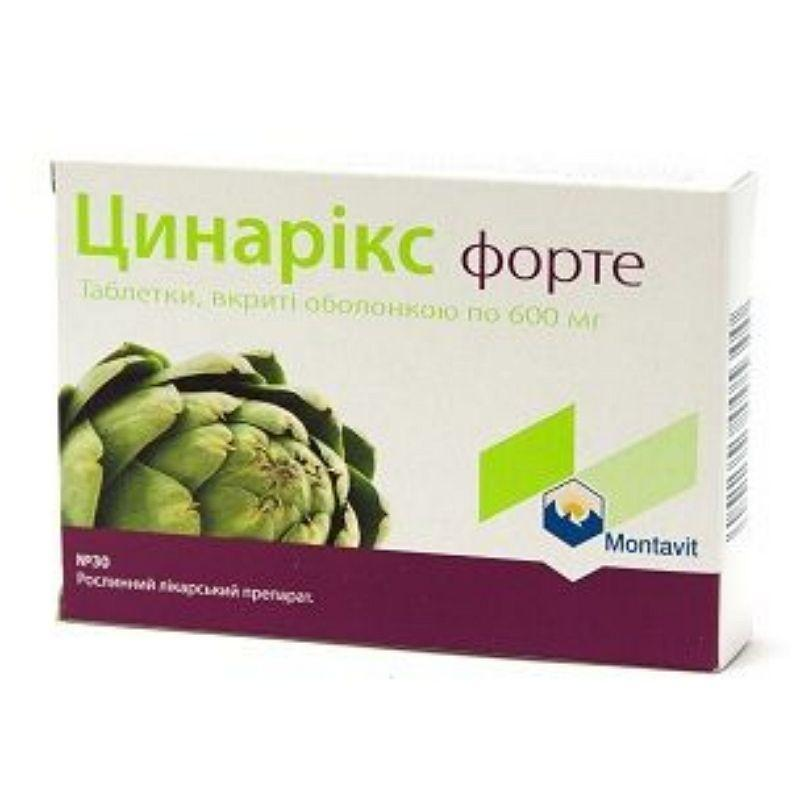 Цинарикс форте 600 мг №30 таблетки_60082485217cc.jpeg