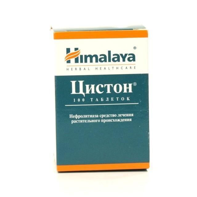 Цистон N100 таблетки_60082295af7f9.jpeg
