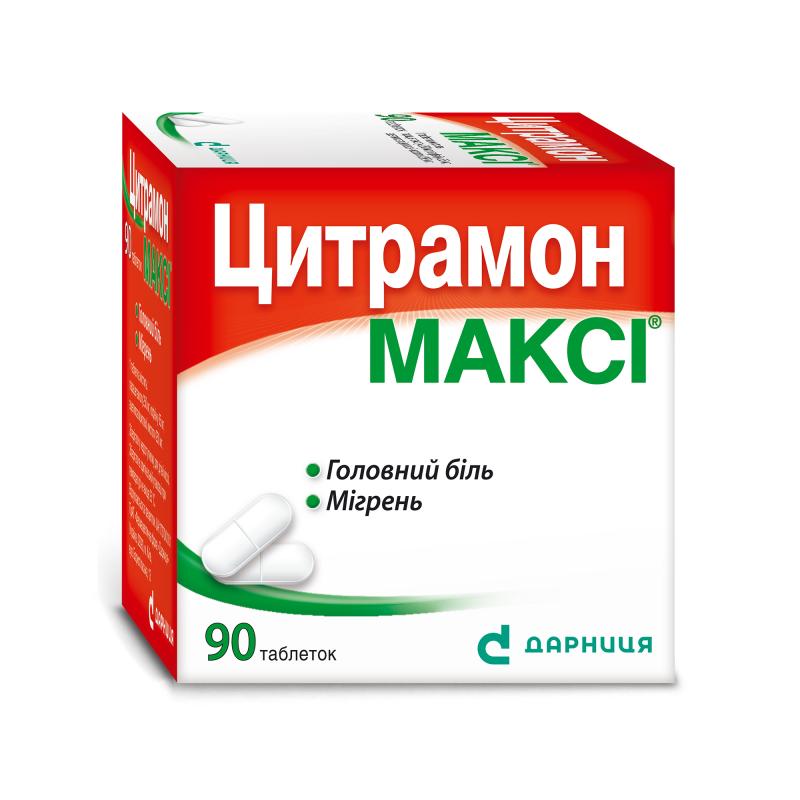 Цитрамон Макси таблетки N90_60171a868fb59.png