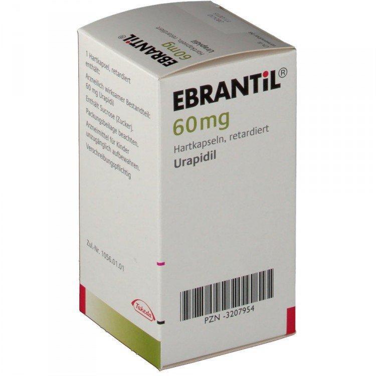 Эбрантил  60 мг N50 капсулы_6006a087786fe.jpeg