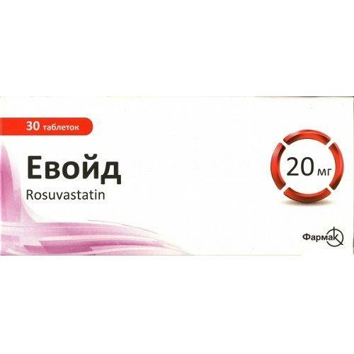 Эвойд 20 мг №30 таблетки_60069f02cec9e.jpeg