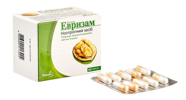 Эвризам 400 мг + 25 мг N60 капсулы_6005d918d1c88.jpeg