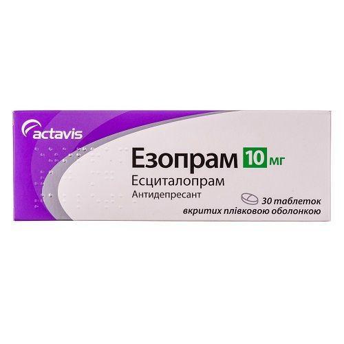 Эзопрам 10 мг №30 таблетки_6005db5d81c18.jpeg