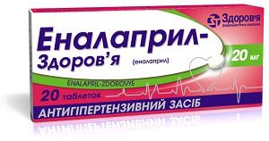 Эналаприл 20 мг N20 таблетки_60061a4e3006b.png
