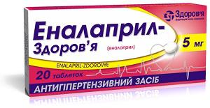 Эналаприл 5 мг №20 таблетки_600613ee03d40.png