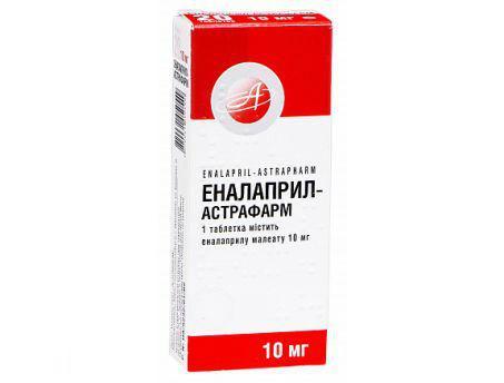 Эналаприл-Астрафарм 10 мг №90 таблетки_6006a2c95c3d2.jpeg