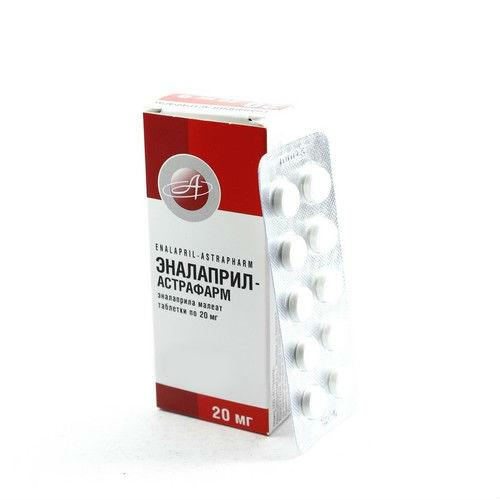 Эналаприл-Астрафарм 20 мг №90 таблетки_6006a2d0e674b.jpeg