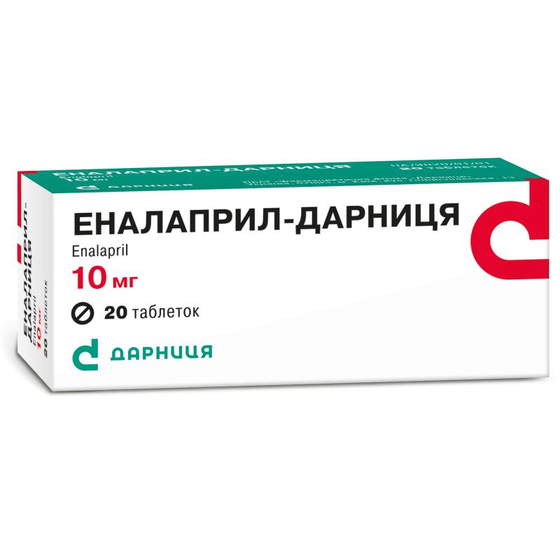 Эналаприл-Дарница 10 мг N20 таблетки_600618cc3882f.png