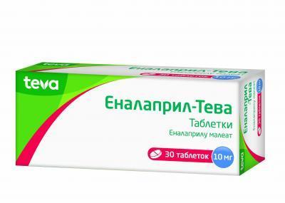 Эналаприл Н-Тева 10 мг/25 мг №30 таблетки_6006a26ef1af2.jpeg