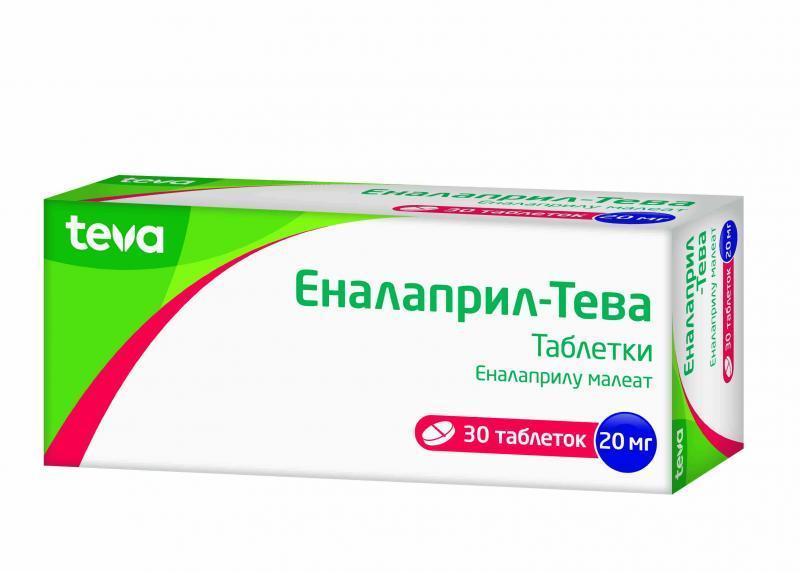 Эналаприл-Тева 20 мг N30 таблетки_60069f7fd85ba.jpeg