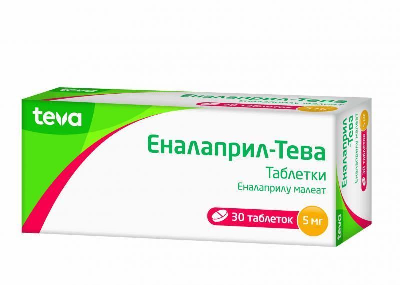 Эналаприл-Тева 5 мг N30 таблетки_60069f86699c0.jpeg