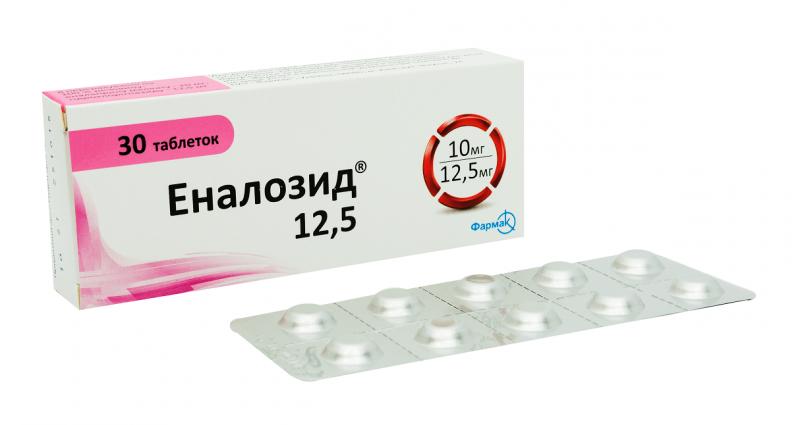Эналозид 12.5 №30 таблетки_600618e4c31f2.png