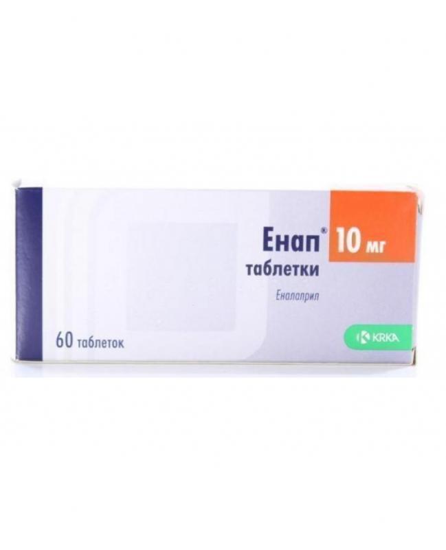 Энап 10 мг №60 таблетки_6006132e37497.jpeg