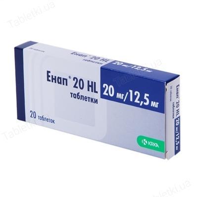Энап 20 HL 20 мг/12.5 мг №20 таблетки_60060f260f566.jpeg