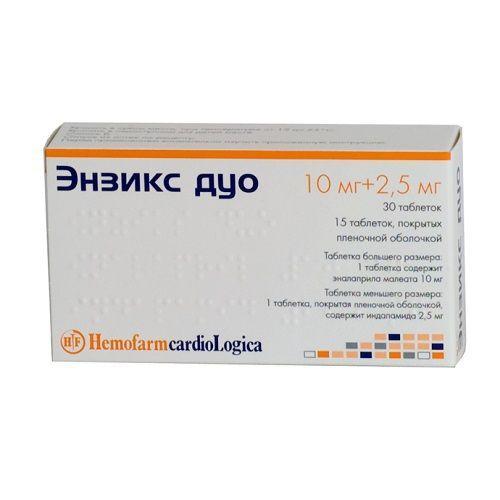 Энзикс дуо 10 мг №30 2,5 мг №15 таблетки_600610223bcf3.jpeg
