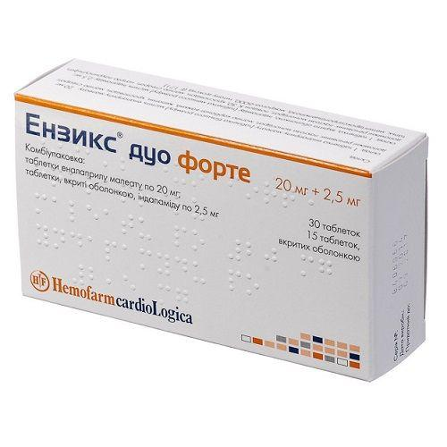 Энзикс дуо форте 20 мг №30 и 2,5 мг №15 таблетки_6006168c4786e.jpeg