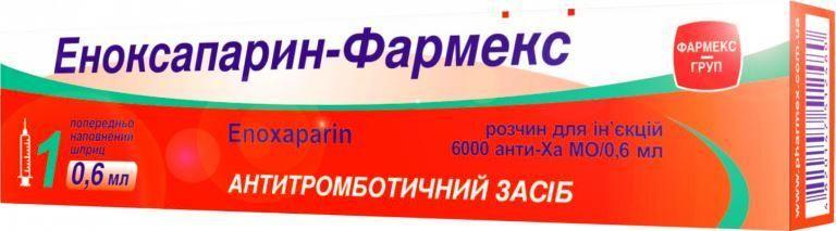Эноксапарин-Фармекс 10000 анти-Ха МЕ/мл 0.6 мл раствор для инъекций_600817e62ed55.jpeg