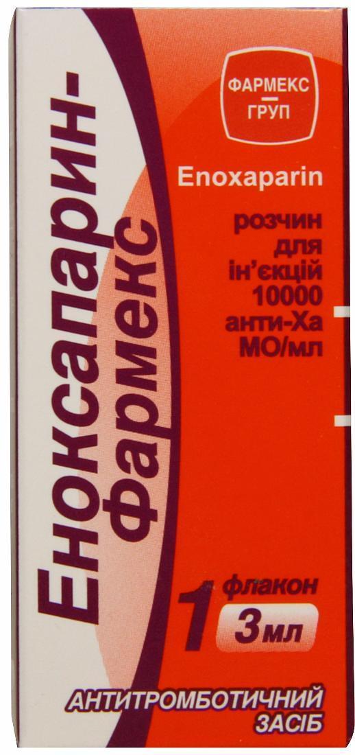 Эноксапарин-Фармекс 10000 анти-Ха МЕ/мл 3 мл №1 раствор для инъекций_600817decf86f.jpeg