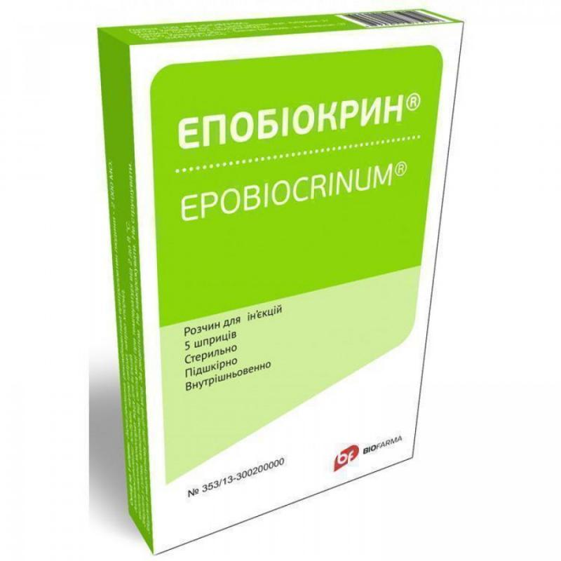 Эпобиокрин 10000 МО №5 раствор для инъекций + шприц_600817744c467.jpeg