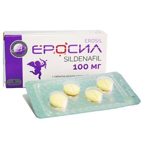 Эросил 100 мг №4 таблетки_600fd36800404.jpeg