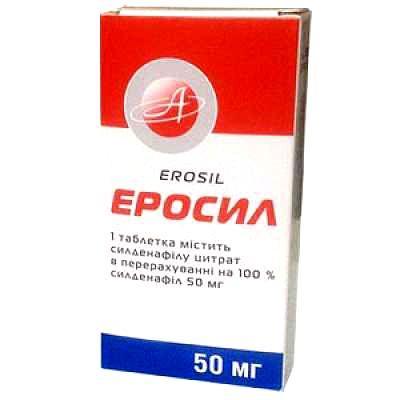 Эросил 50 мг №4 таблетки_600fd2cf8a0ba.jpeg