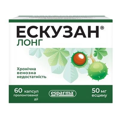 Эскузан Лонг 50 мг №60 капсулы пролонгирующего действия_6006a24d02ef4.jpeg