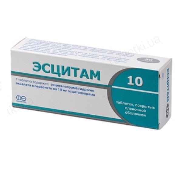 Эсцитам Асино 10 мг №60 таблетки_6005ddb792e0a.jpeg